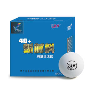 40+ training ball ( 100 pcs)