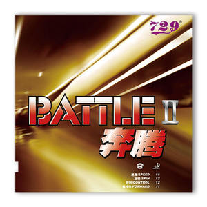 Battle II rubber