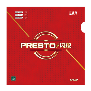 PRESTO SPEED rubber